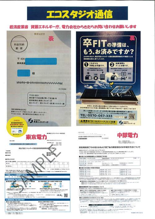 MX-2640FN_20210308_101008_001.jpg